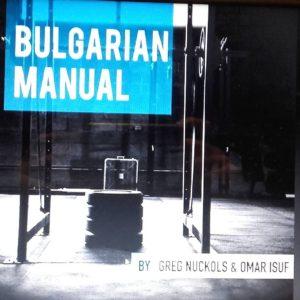 l'entrainement bulgare